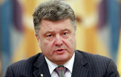 Президент Порошенко подвел первые итоги декоммунизации Украины