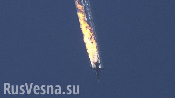 Турецкий депутат предложил сбить еще один российский самолет