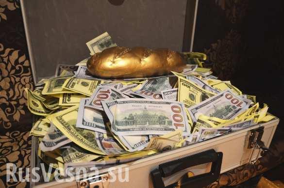 Украинская прокуратура закрыла дело о пропаже «золотого батона» Януковича