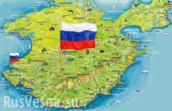 В Европе может начаться волна признаний Крыма частью России, — российский министр