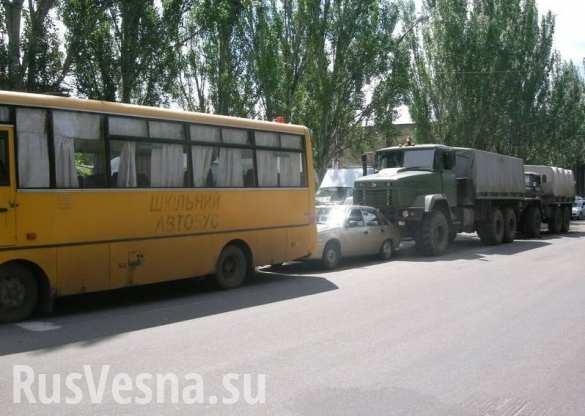 В Николаеве военный грузовик протаранил школьный автобус (ВИДЕО, ФОТО)