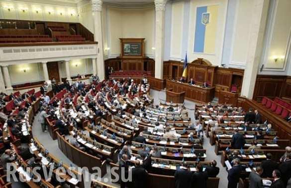 В Раде готовят отмену законов СССР и УССР