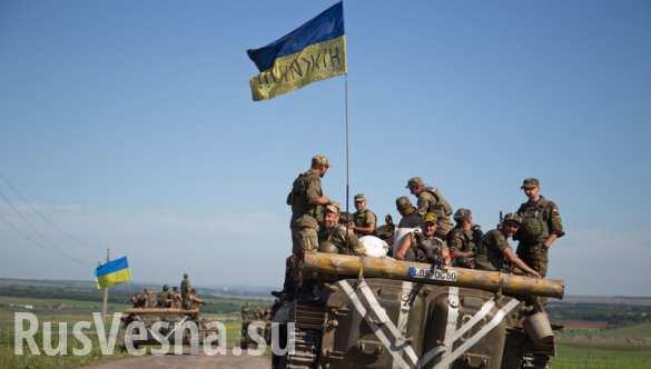 ВСУ обстреливают пригород Горловки из противотанковых орудий