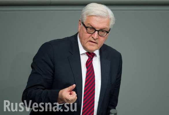 Всё больше стран ЕС выступают за отмену антироссийских санкций, — Штайнмайер