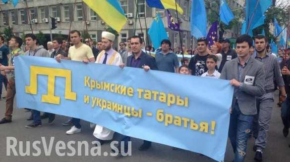 Киев доигрался: крымские татары требуют кусок Украины под автономную республику