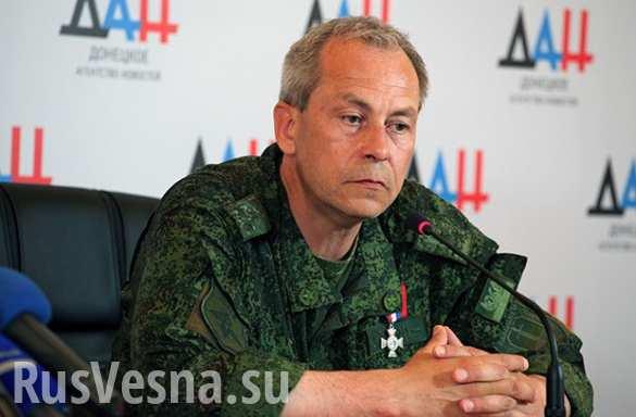 Киев перебросил авиационные средства поражения в Авдеевку — Минобороны ДНР