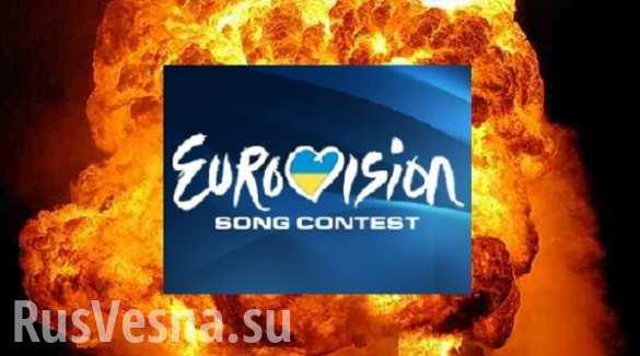 На Украине сейчас нет площадки, где можно провести «Евровидение», — эксперт