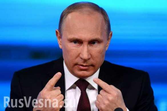 Путин: строительство станет основой для роста экономики