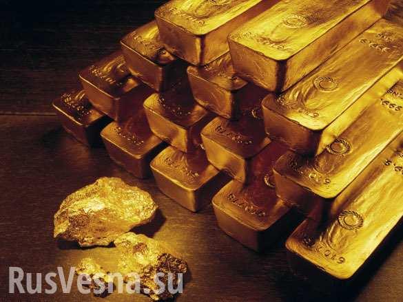 Россия и Китай скупают золото из опасений скорого ослабления доллара, — El Pais