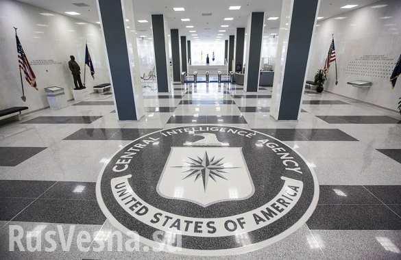 В ЦРУ «случайно» удалили скандальный доклад о пытках