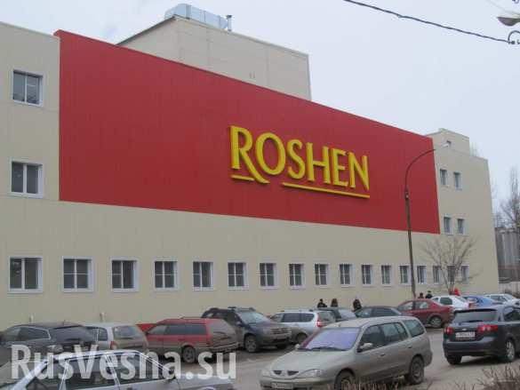 В Roshen опровергли информацию о том, что покупатель на липецкую фабрику найден