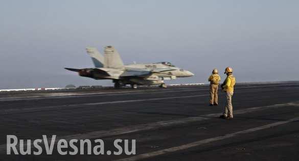 ВАЖНО: женщина и трое детей погибли в результате авиаудара коалиции США в Сирии