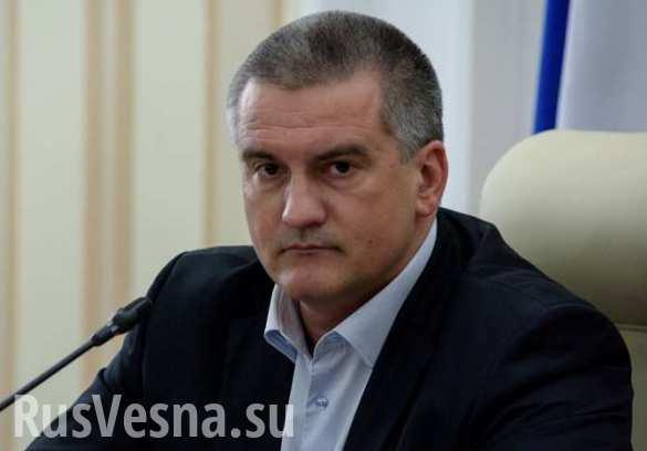 Аксенов отменил режим чрезвычайной ситуации в Крыму