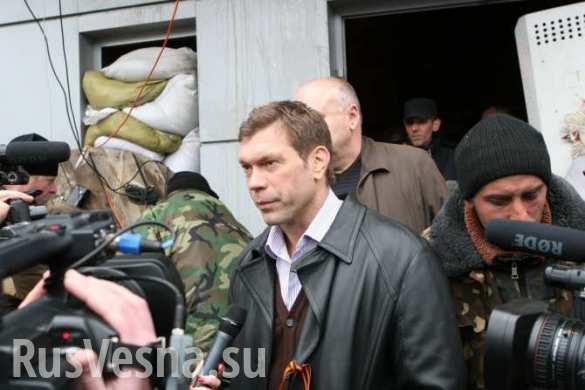 Что мешает России навести порядок на Донбассе — Олег Царев