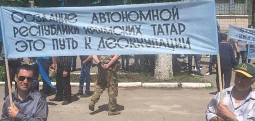Крымско-татарские экстремисты требуют автономии