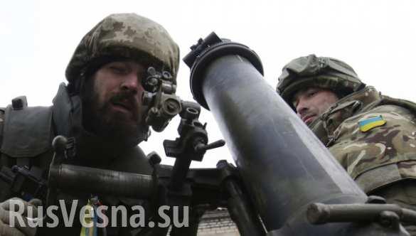 Под минометным огнем ВСУ оказались окраина Донецка, Ясиноватая и Докучаевск