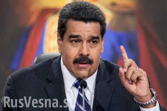 Путин — это лидер новой исторической эпохи, — президент Венесуэлы