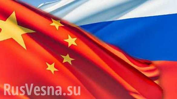 Россия почти не пострадает от кризиса в Китае