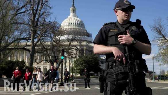 Рядом с Конгрессом США задержали автомобиль с «опасным веществом»