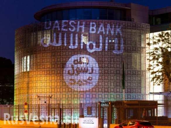 Свет истины: в Берлине появился «банк ИГИЛ» (ФОТО, ВИДЕО)