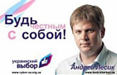 У харьковского депутата отобрали мандат за георгиевскую ленточку