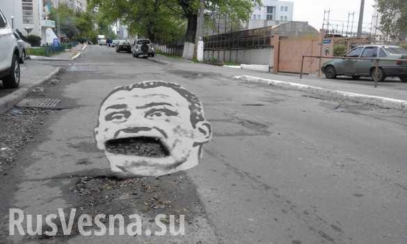 В Киеве яму на дороге превратили в голову Кличко (ФОТО)