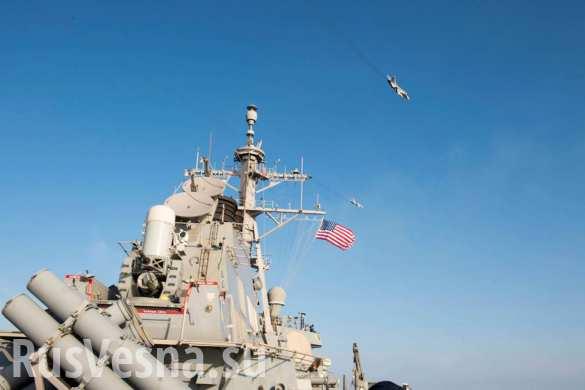 ВАЖНО: ВМС США опубликовали новые кадры пролёта Су-24 над эсминцем «Дональд Кук» (ВИДЕО)