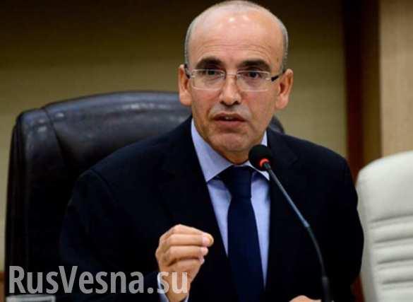 Вице-премьер Турции видит «большой риск» в зависимости от российского газа