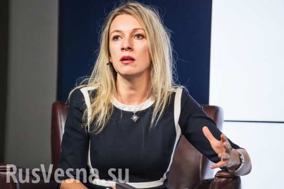 Захарова рассказала о курьёзе с участием Лаврова и Керри в Австрии