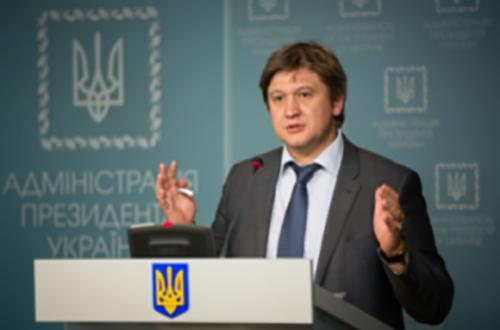Честь проведения «Евровидения-2017» Украина готова уступить России