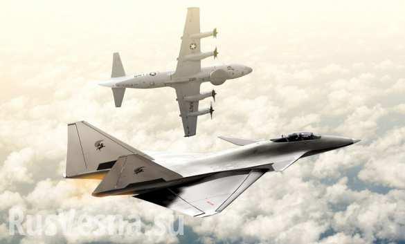 Китайские истребители перехватили американский самолет-разведчик