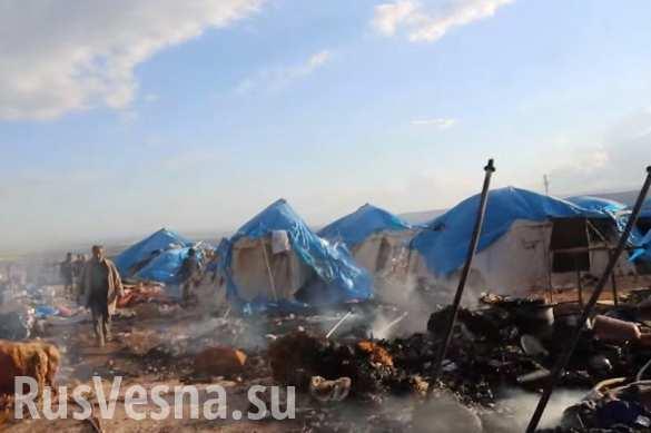Кто уничтожил лагерь беженцев в сирийском Идлибе — расследование «Русской Весны» (ФОТО, ВИДЕО)