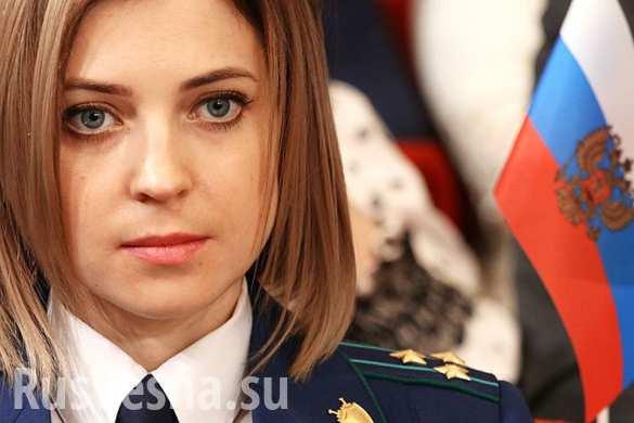 Между организаторами блокады Крыма «пробежала черная кошка», — Поклонская