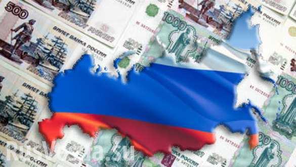 МВФ улучшил прогноз по ВВП России