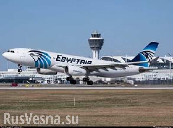 На борту пропавшего A320, скорее всего, произошел теракт, — эксперт