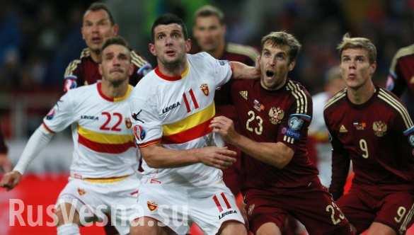 На чемпионате Европы по футболу возможны теракты — спецслужбы