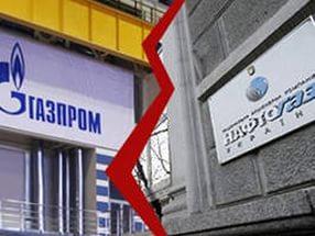 """""""Нафтогаз"""" отказался опплачивать газ поставленный """"Газпромом"""" в ЛНР и ДНР"""