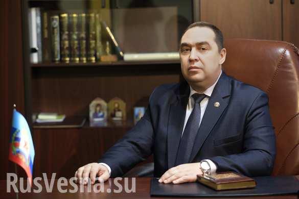 ОФИЦИАЛЬНО: Заявление главы ЛНР Игоря Плотницкого о Минском процессе