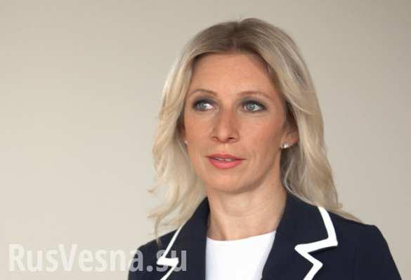 Переживаю за Херсон, — Захарова пошутила насчет переименования украинских городов