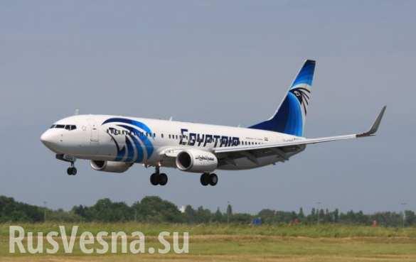 Пропавший египетский самолет совершал резкие маневры, — министр обороны Греции