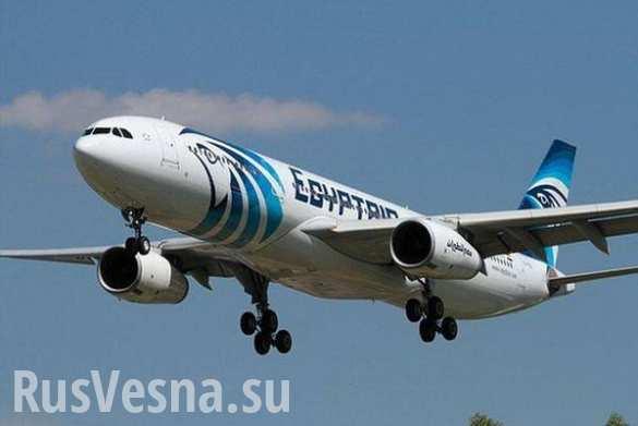 СРОЧНО: Автоматика пропавшего A320 подавала сигнал спустя 2 часа после исчезновения ( КАРТА)