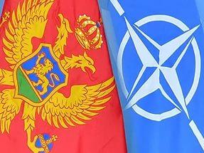 В Брюсселе будет подписан протокол о присоединении Черногории к НАТО