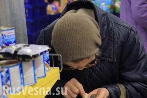 В Краматорске скончалась женщина, которой четыре месяца не платили пенсию