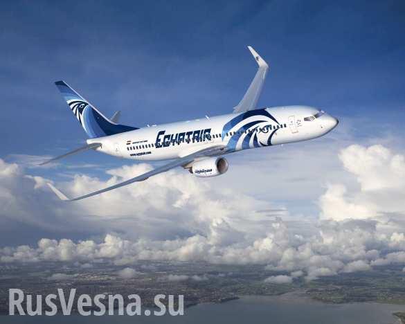 В Средиземном море проходит операция по поиску пропавшего самолета EgyptAir (ВИДЕО)