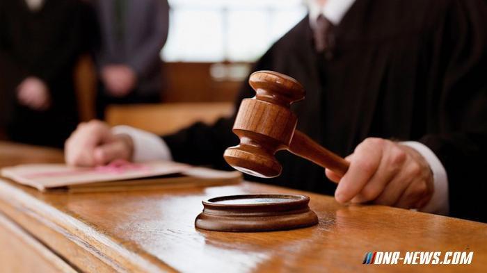 Верховный суд ДНР приговорил боевика «Азова» к 30 годам строгого режима
