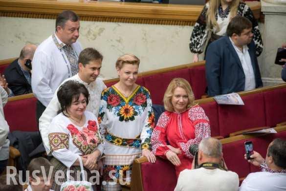 Вышиванка — это символ неуничтожимости украинского народа, — откровения спикера Парубия (ФОТО, ВИДЕО)