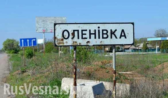 Движение через КПП «Еленовка» к югу от Донецка возобновлено — МГБ ДНР