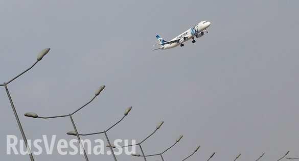 Египетские военные обнаружили обломки пропавшего самолета EgyptAir