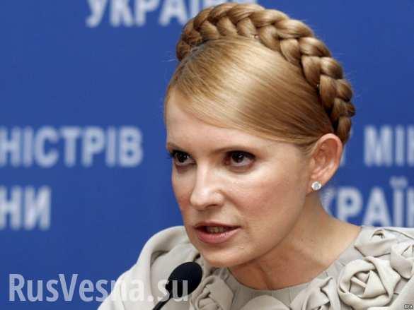 Это унижение национального достоинства, — Тимошенко о возможности проведения Евровидения-2017 в другой стране (ВИДЕО)