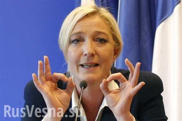 Евросоюз рушится сам по себе, — Марин Ле Пен